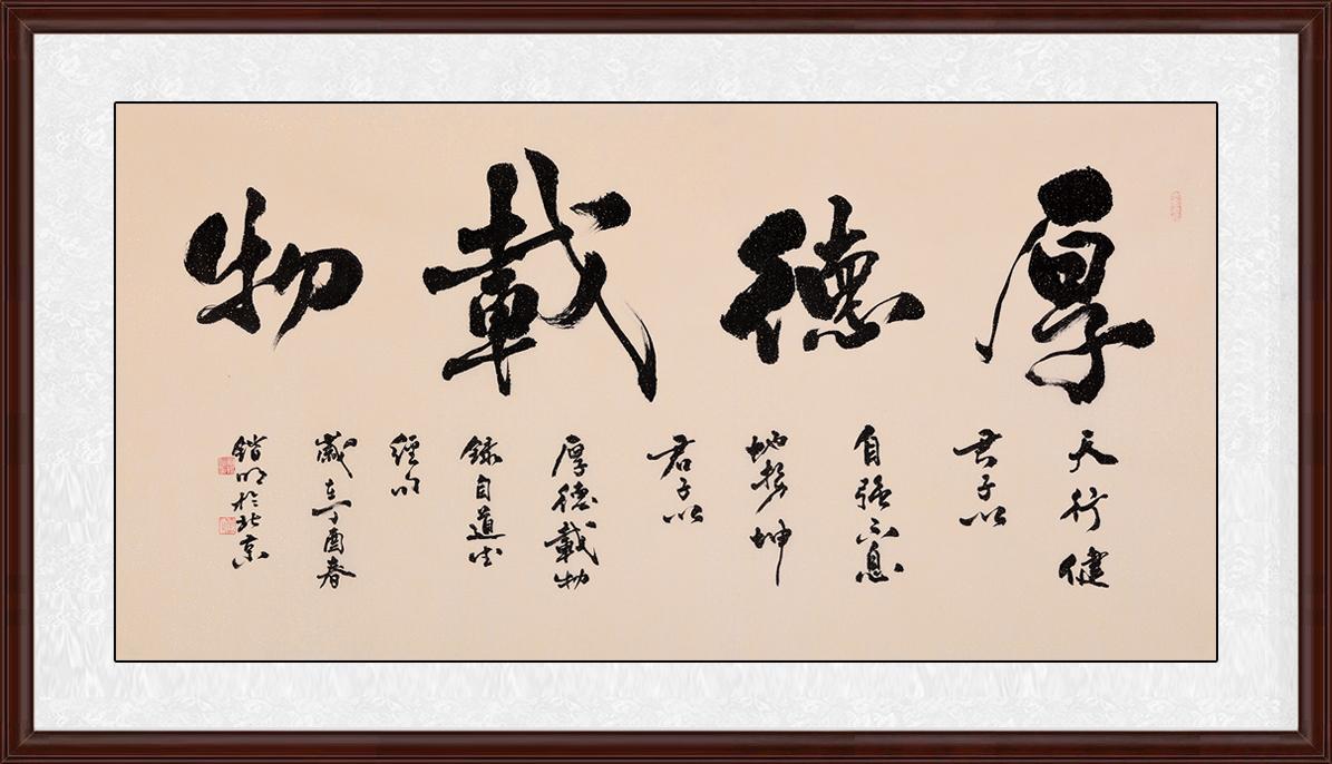 春节给领导送礼送什么 这才是正确送礼的方式图片
