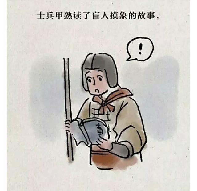 善意的谎言的好处_漫画:善意的谎言,也是谎言!
