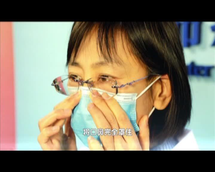 干货!北京疾控中心告诉您如何正确佩戴口罩