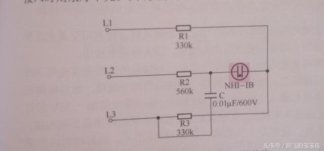 电路 电路图 电子 原理图 640_299