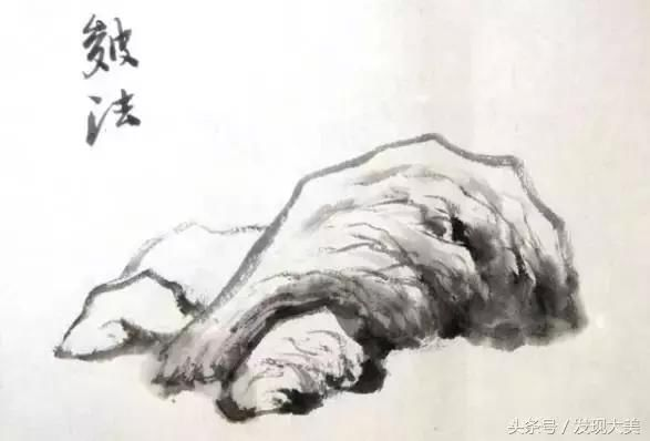 山石在国画中常见,画的好整幅画都增色,现在详细介绍步骤