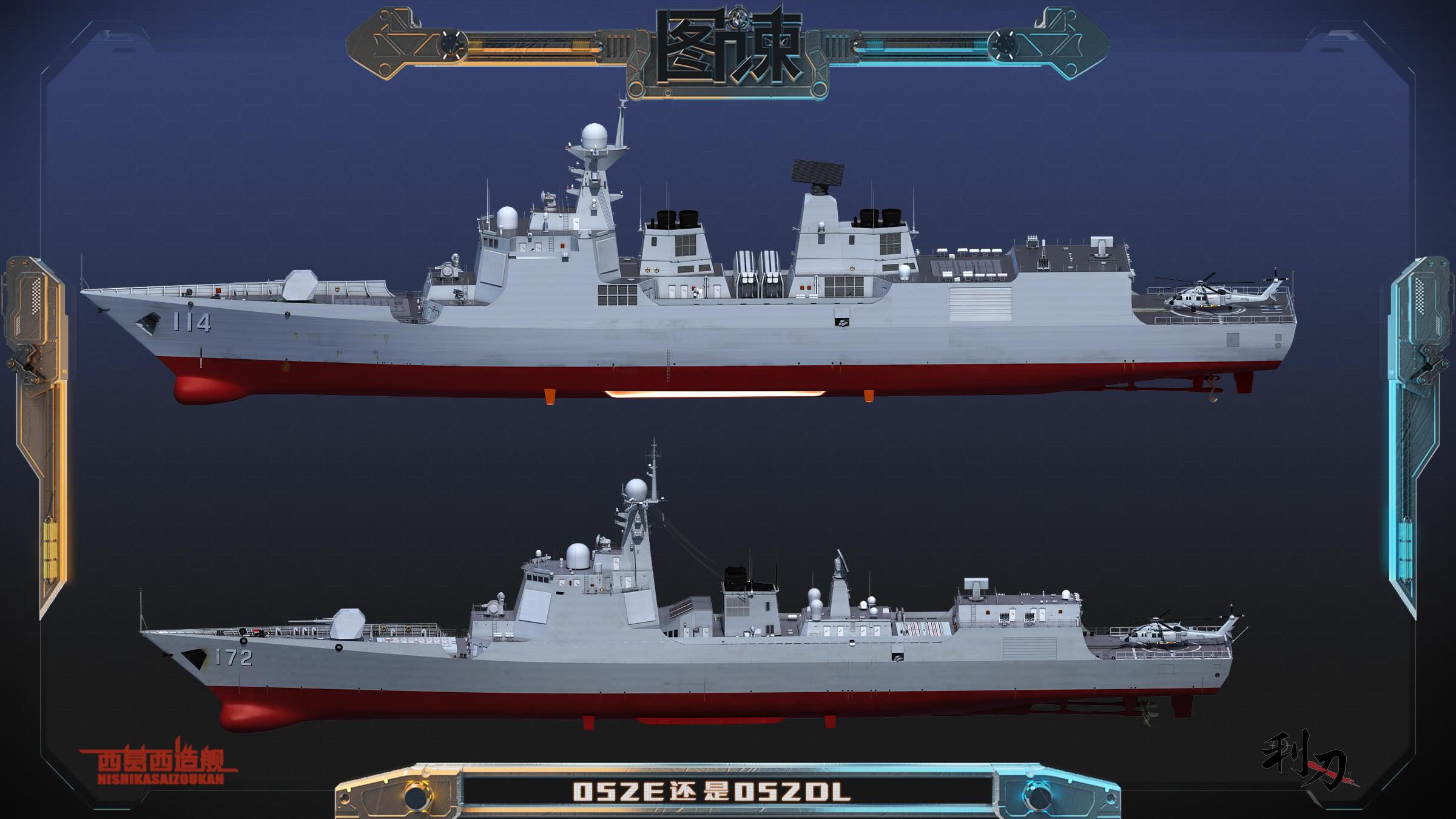 海军 航母 舰 军事 2400_1350