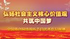 《最美中国》海拉尔 雪国骑士