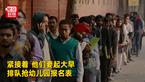 印度电影《起跑线》扎了中国父母的心