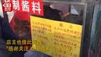 舌尖3捧红天津煎饼引网友吐槽:那家不好吃