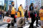 境外购物可扫码退税 移动支付潜力巨大