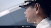 庆祝改革开放40周年系列微电影——四十年奋斗