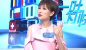 """陆店长再发购彩小贴士 惊现稳赚不赔""""神套路"""""""