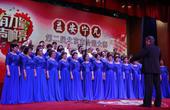 益安宁丸杯第二届北京市合唱大赛预赛第五场参赛队伍