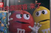 玛氏公司喊话中国顾客:除了德芙绿箭士力架 你们还想要什么?
