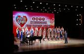 益安宁丸杯第二届北京市合唱大赛预赛第一场参赛队伍