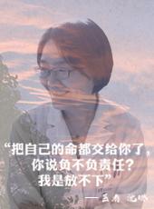 北京大学肿瘤医院副院长 沈琳