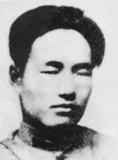 耀县起义领导者王泰吉:生死利害,在所不计