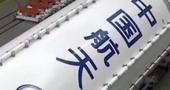"""长五总装团队:正值芳华肩负新使命 我为祖国铸利""""箭"""""""