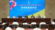 女子冰球世锦赛甲级B组比赛4月在京举办