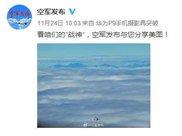 中国空军发了一张照片,台湾慌了,外媒炸了!