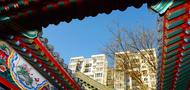 爱中国·爱北京