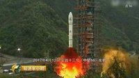 中国发射这卫星哪都能上网