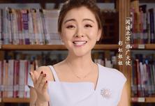 """2018""""阅读北京""""推广宣传视频"""