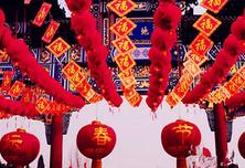 庙会:北京春节文化的亮丽符号