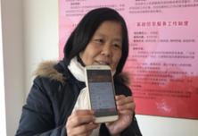 """北京""""一刻钟社区服务圈""""覆盖率近九成"""