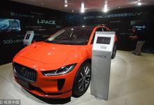 捷豹I-PACE迎来亚洲首秀 售价近70万起步