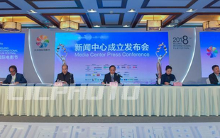 北京国际电影节召开新闻中心成立新闻发布会