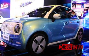 2018北京车展:这些小可爱车型亮相 哪一款萌动你的心