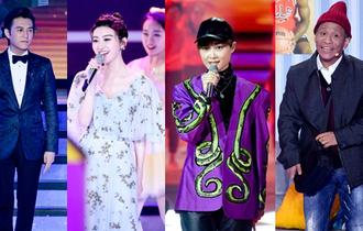 【星辉熠熠】北京台春晚阵容开启历年之最!全明星全跨界没有不可能