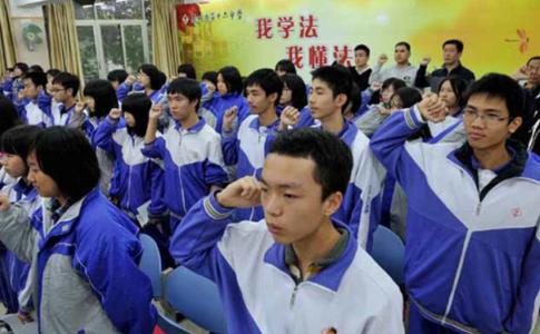 让宪法精神照亮美丽中国