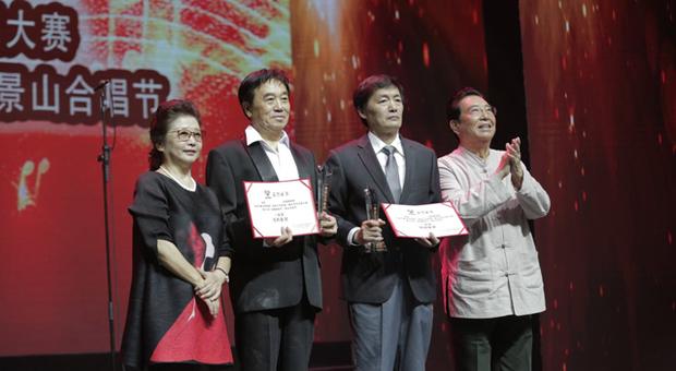益安宁丸杯第二届北京市合唱大赛暨2018景山合唱节圆满落幕
