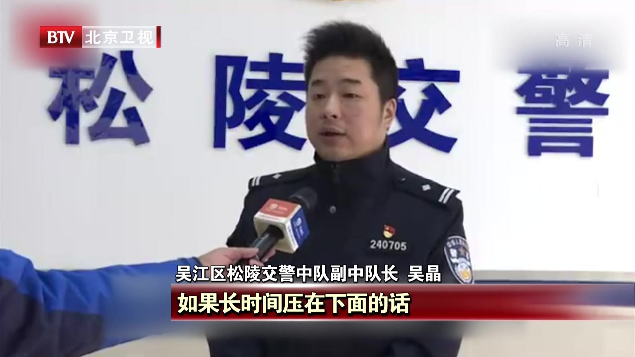 苏州:男子被卷入车底  15位过路司机抬车救人