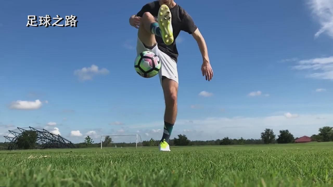 最流行的颠球技巧:ATW的正确练习方法