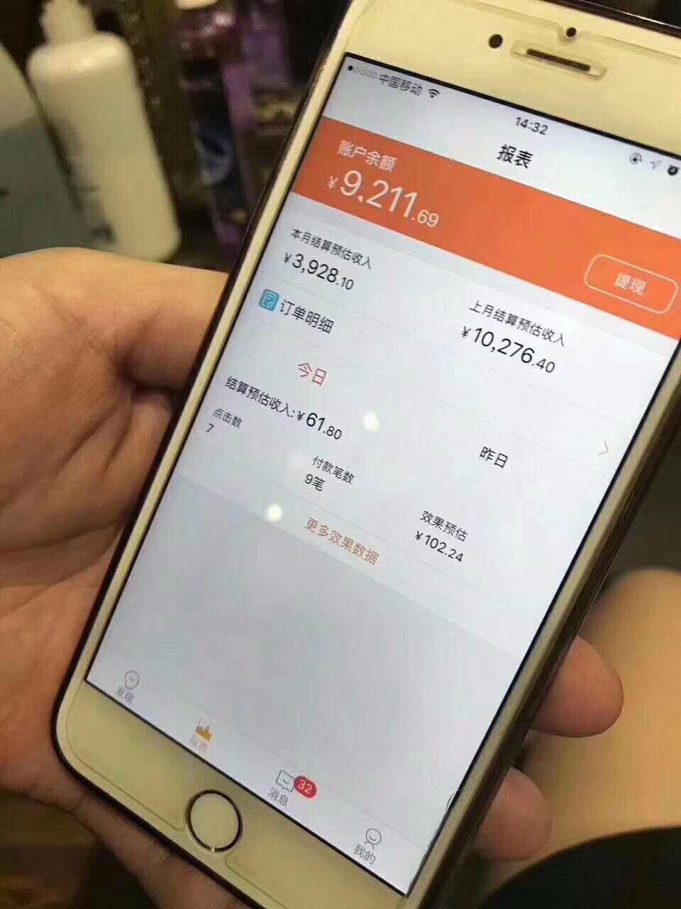 搞笑gif:什么叫真正的秀色可餐 - 周公乐 - xinhua8848 的博客