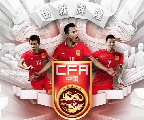 国足放豪言:中国男足一定进2022年世界杯!