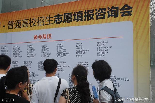 高考平行志愿:一个例子通俗易懂讲透什么是平行志愿 - 行者 - wangkeqin 的博客