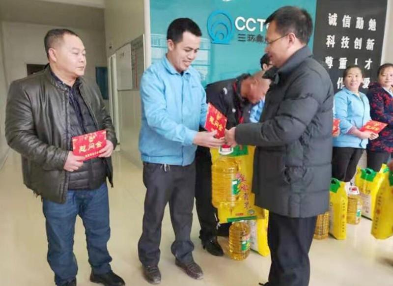 四川高坪:工会深入开展2020年春节送温暖活动