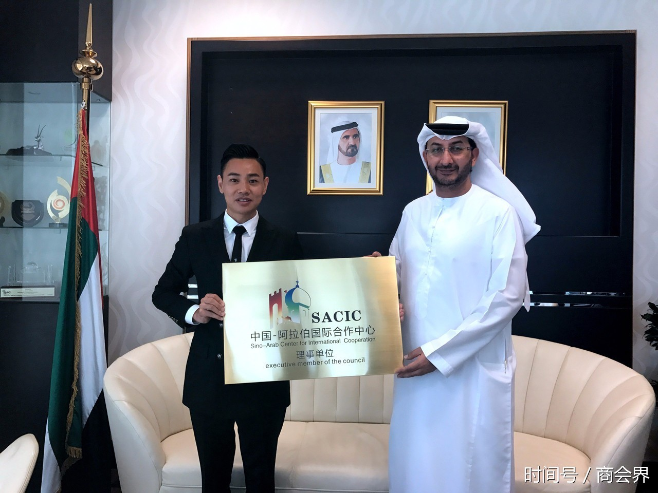阿联酋经济部次长会见中方投资承建迪拜中文国际学校代表