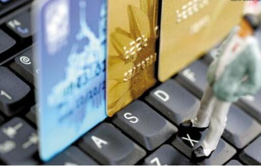 想要申请大额度信用卡 这里有一个秘诀