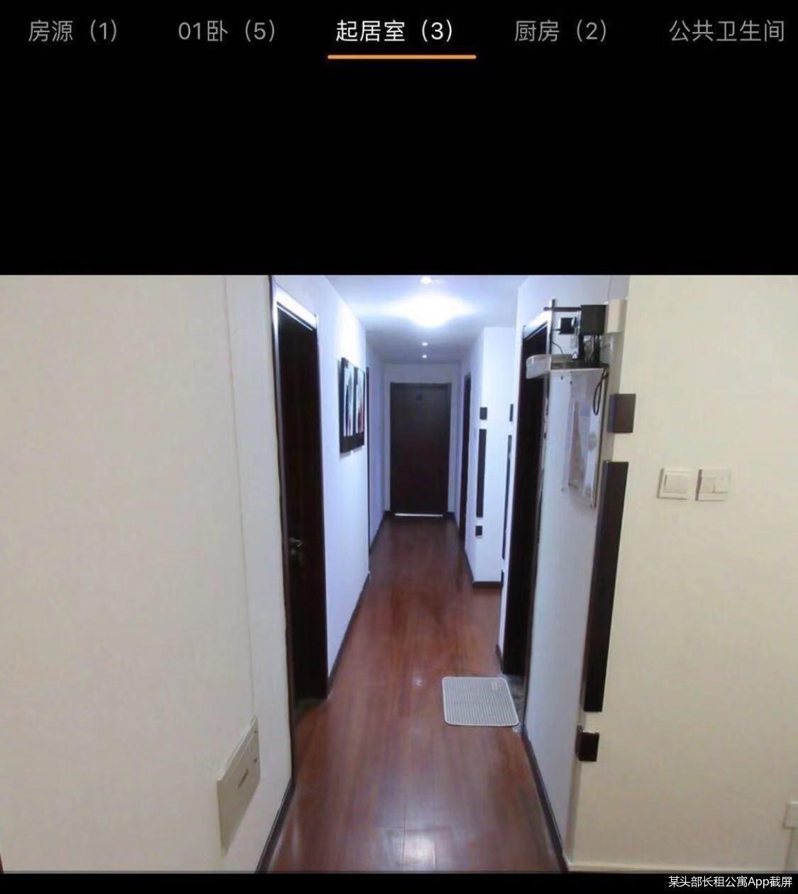 寻找长租公寓破局之路特别报道(三)从N+1到N+N 屡禁不止的长租公寓隔断间