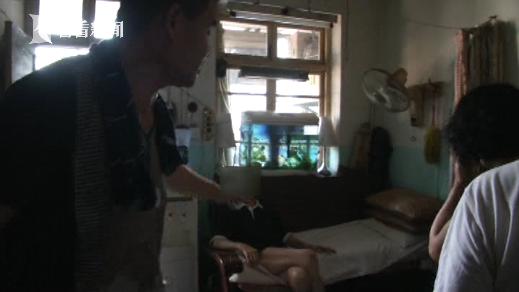 老人被儿子暴打 因其腾出卧室供卖淫女性交易