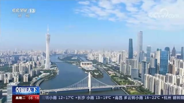 世界银行:中国经济正沿正确轨道恢复