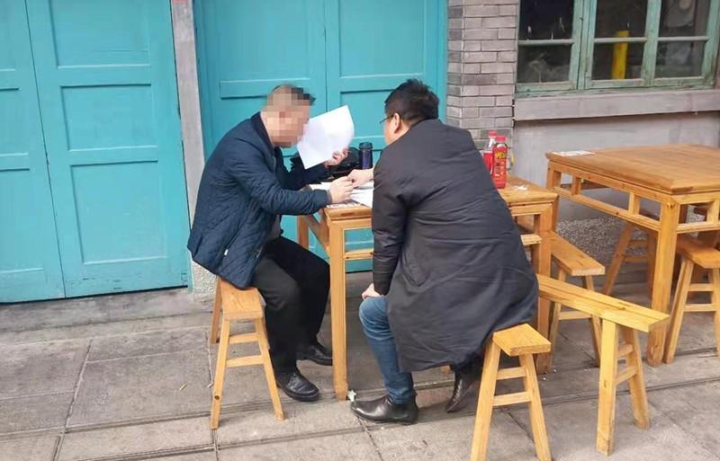 四川嘉陵法院:異地執行暖人心,老人