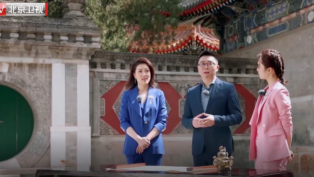 《书画里的中国》什么是前丁后蔡