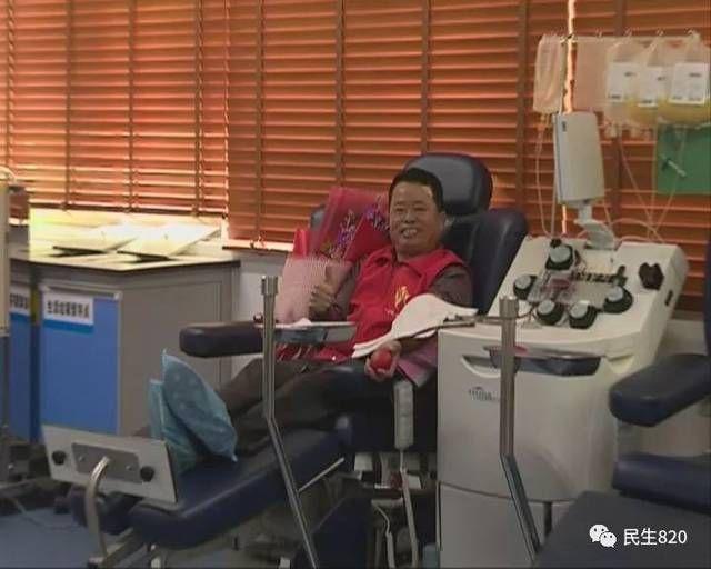 """厉害了!连续7年献血小板170份次,梅州市献血小板最多的无偿献血者朱辉荣""""退役""""!"""