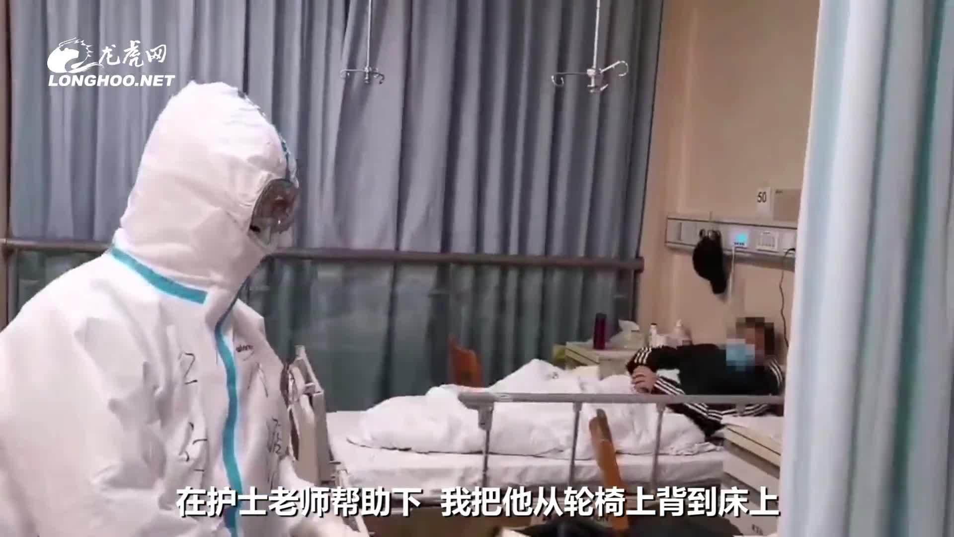 惊险两小时!为救治患者 他长时间近距离接触带病毒气体