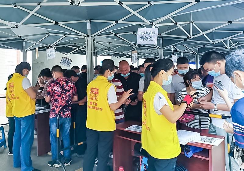 广东惠东:爱心群志愿者协会全力助推