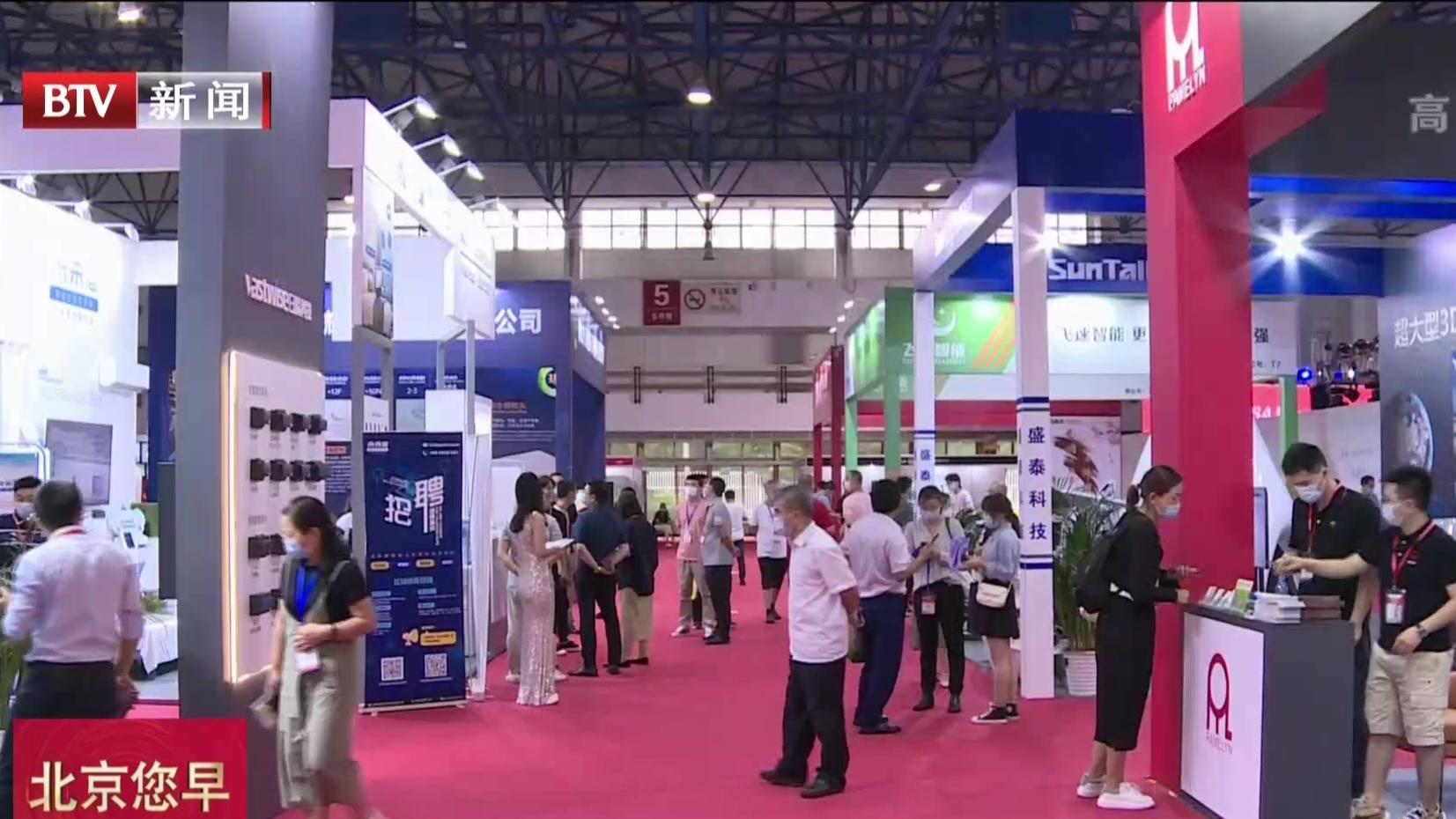 第十一届北京国际酒店、餐饮及食品饮料博览会举办