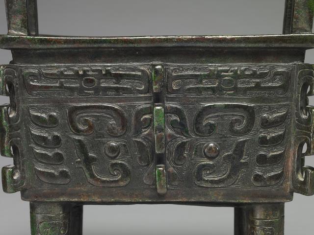 徐州江诗丹顿手表回收台湾省祖丁鼎承载三千年文明的重器