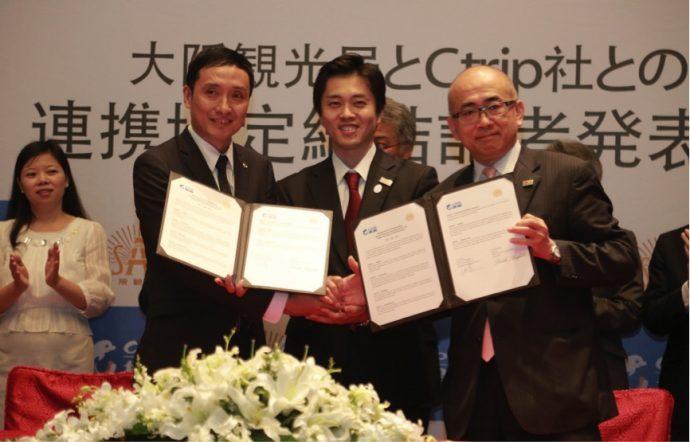 国际 | 全球化布局落子日本 携程与大阪观光局深度合作